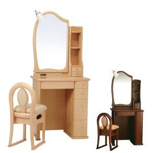 ドレッサー デスク ライト付き 可愛い ミラー 鏡 おしゃれ コンパクト チェア付き 椅子付き 鏡台 コンセント付き 引き出し付き 収納付き 国産 日本製 ブラウン ライトブラウン アンティーク