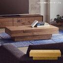 開梱設置無料 センターテーブル おしゃれ ウォールナット ローテーブル テーブル 高級感 120 座卓 シンプル 国産 完成品 リビングテーブル カフェテーブル オーク ナチュラル ブラウン 選べる2色 木製 木製テーブル おしゃれ 北欧