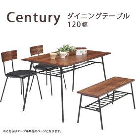 ダイニングテーブル 4人掛け アイアン テーブルのみ テーブル単品 テーブル 幅120cm 棚付き ダイニング スチール パイプ ヴィンテージ 木製 4人用 ブラウン ブラック リビングテーブル 食卓 食卓テーブル アジャスター付き 送料無料