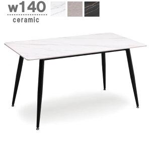 ダイニングテーブル 140 4人掛け テーブル セラミック セラミックテーブル アイアン脚 白 黒 おしゃれ ホワイト ブラック 食卓テーブル 食卓 高級感