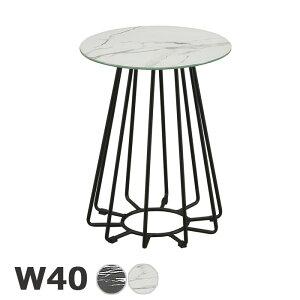 サイドテーブル 丸 ガラス 大理石調 幅40 高さ50 小さい ガラステーブル 白 ブラック ホワイト おしゃれ ナイトテーブル ミニテーブル コーヒーテーブル 丸型 テーブル 円形 アイアン脚 石目