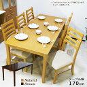 ダイニングテーブル 6人用 長方形 おしゃれ シンプル 6人掛け 170 ダイニング テーブル 170cm 食卓 食卓テーブル 木製…