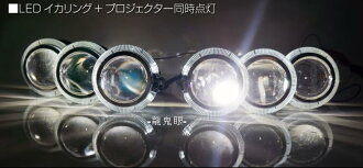 龙恶魔的眼睛投影仪 LS600 三投影仪已经工具包预警措施
