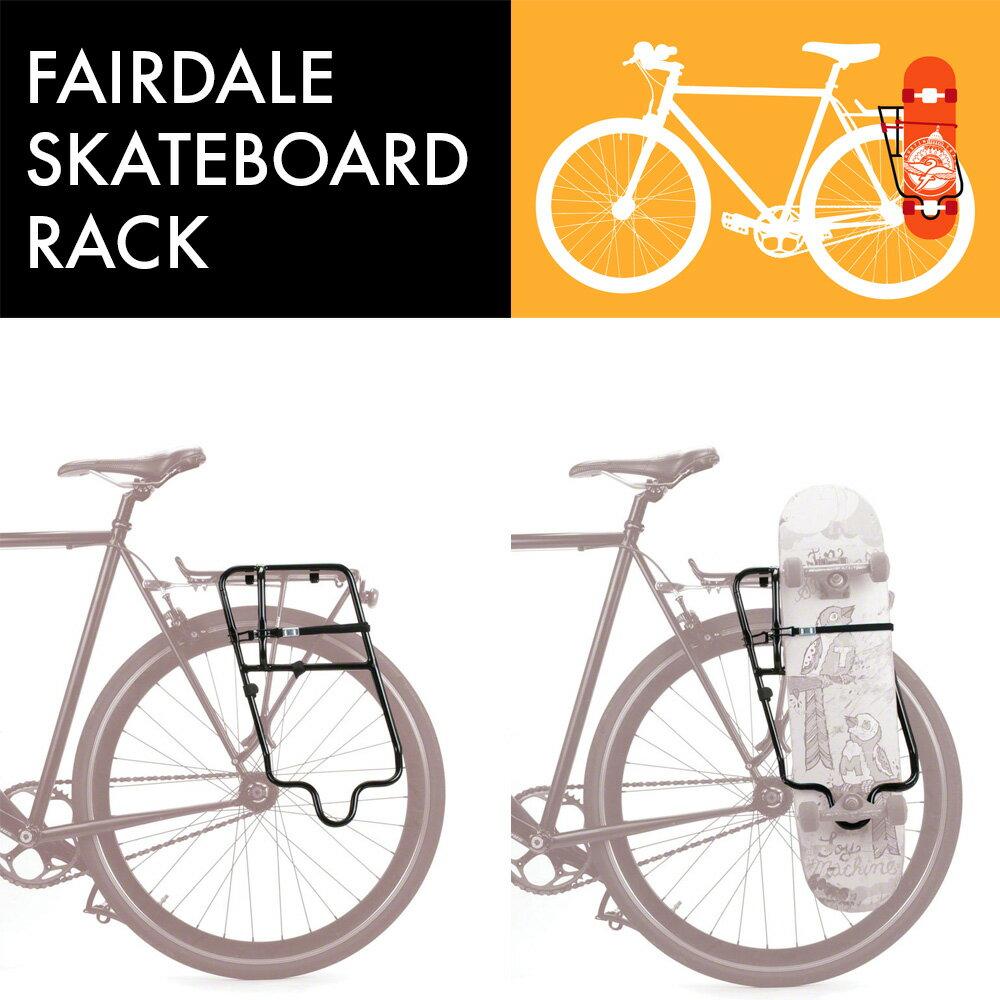 スケボー スケートボード を自転車に簡単装着 FAIRDALE SKATE RACK フェアデール 自転車用スケートキャリア SKATE RACK スケートボード スケボー SKATEBOARD