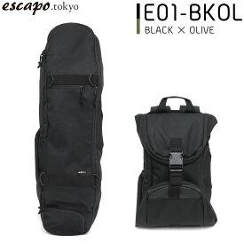 ESCAPO.TOKYO SKATE BAG エスカポ スケートボードバッグ E01-BKOL スケートボード スケボー SKATEBOARD
