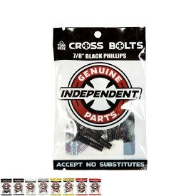 INDEPENDENT BOLT インディペンデント ボルト PHILLIPS(プラス) スケートボード スケボー SKATEBOARD