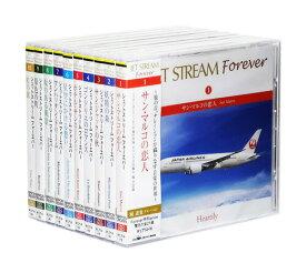 【新品】ジェットストリーム FOREVER JAL ナレーション 城達也 CD全10枚組 (収納ケース付) セット