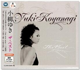 小柳ユキ ザ・ベスト (CD)