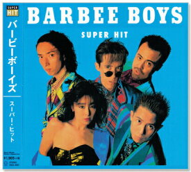 バービー・ボーイズ スーパー・ヒット (CD)