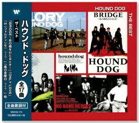 ハウンド・ドッグ ザ・ベスト (CD)