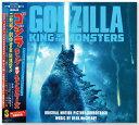 O.S.T: GODZILLA: KING OF MONSTERS / ゴジラ キング オブ モンスターズ サウンドトラック 2枚組 日本語帯付【輸入盤…