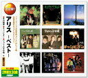 決定盤 アリス ベスト (2枚組) 全30曲 WCD-608