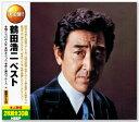 決定盤 鶴田浩二 ベスト (CD2枚組) WCD-643