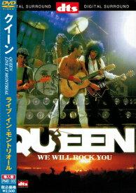 伝説のライブ クイーン ライブ・イン・モントリオール / QUEEN LIVE IN MONTREAL 1981(輸入盤)[DVD]