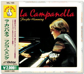 ラ・カンパネラ フジコ・ヘミング VAL-165 (CD)