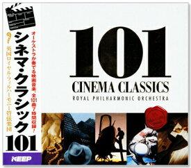 シネマ・クラシック 101 (CD6枚組) 101曲収録 6CD-308