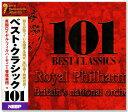 ベスト・クラシック 101 (CD6枚組) 101曲収録 6CD-301