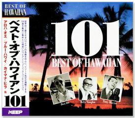 ベスト・オブ・ハワイアン 101 (CD4枚組) 101曲収録 4CD-323