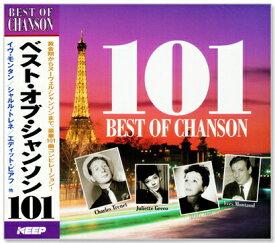 ベスト・オブ・シャンソン 101 (CD4枚組) 101曲収録 4CD-324