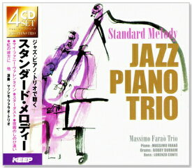 ジャズ・ピアノ・トリオで聴くスタンダード・メロディー (CD4枚組) 72曲収録 4CD-318