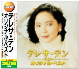 決定版 テレサ・テン オリジナル・ベスト (CD2枚組) 全30曲 WCD-635