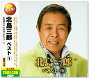 決定盤 北島三郎 ベスト1 (CD2枚組) 全30曲 WCD-681