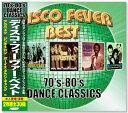 決定盤 ディスコ・フィーヴァー・ベスト 70-80's (CD2枚組) 全30曲 WCD-683