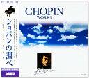 ショパンの調べ(CD6枚組)全80曲 6CD-304