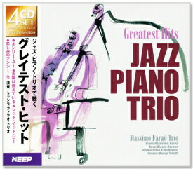 【新品】ジャズ・ピアノ・トリオで聴く グレイテスト・ヒット (CD4枚組) 全72曲 4CD-330N