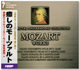 癒しのモーツァルト MOZART WORKS (CD6枚組) 6CD-303B
