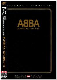 ABBA アバ グレイテスト・ヒッツ&ストーリー (輸入盤) [DVD] PMD-08