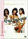 【新品】アラベスク グレイテスト・ヒッツ (輸入盤) [DVD] PMD-23