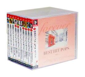 【新品】永遠のベストヒット CD10枚組 全218曲 (収納ケース付) セット
