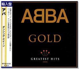 【新品】アバ ABBA GOLD GREATEST HITS 全19曲 ベスト盤【輸入盤】(CD)