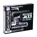 ベスト・ビッグバンド・ジャズ 3枚組 (CD) 3ULT-004
