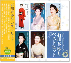 石川さゆり ベストヒット14 (CD)