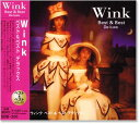 Wink ベスト&ベスト デラックス (CD)