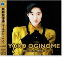 ゴールデン☆ベスト 荻野目洋子 (CD)VICL-63418