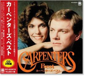 【新品】Carpenters カーペンターズ・ベスト 全36曲 2枚組 (CD)