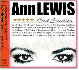 アン・ルイス ベストセレクション (CD)