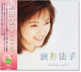 酒井法子 ベスト・ヒット (CD)