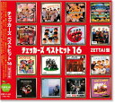 チェッカーズ ベストヒット 16 ZETTAI盤 (CD)
