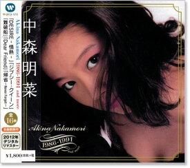 中森明菜スーパーベスト・コレクション 1986-1991 and more (CD)