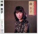 藤圭子 ベスト・ヒット (CD)