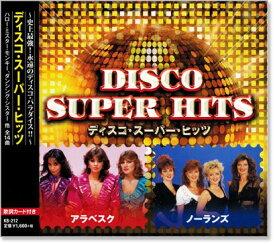 ディスコ・スーパー・ヒッツ (CD)