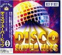 ディスコ・スーパー・ヒッツ ベスト・オブ・ベスト (CD)