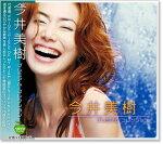 今井美樹プレミアム・コレクション(CD)