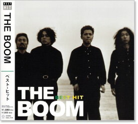 THE BOOM ベスト・ヒット (CD)