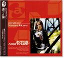 相川七瀬 コンプリートベスト Nanase Aikawa Complete Best (CD)