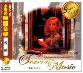 【新品】永遠の映画音楽 名画 (CD)